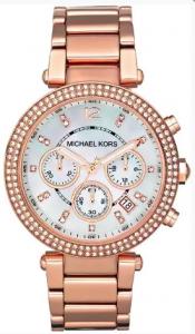 darček pre mamu michael kros dámske hodinky