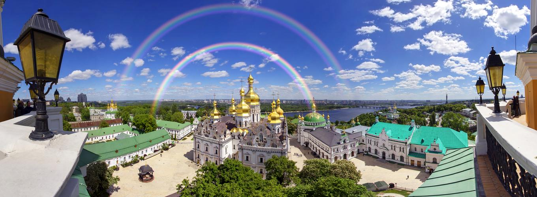 Kyjev-4*Hotel Staro